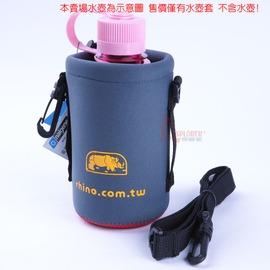 315M犀牛肩帶式保溫水壺套(適用Nalgene 0.5L窄嘴水壺 )(潛水衣布料)