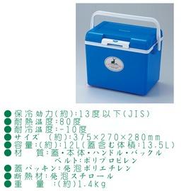 M-8175 日本品牌鹿牌鹿王日本原裝保冷冰箱14L(藍)行動冰桶 登山 釣具 飲料