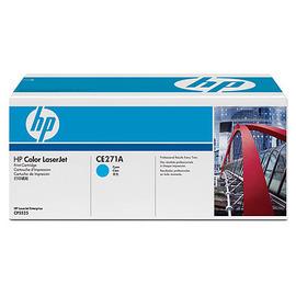 HP CE271A 藍色碳粉匣 CP5525 M750dn系列