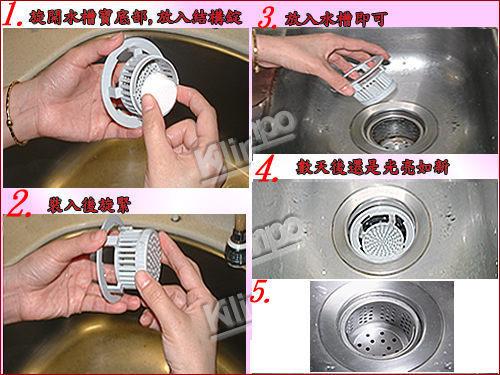 马桶清洁部分:可将「洁垢锭」以内附细绳或细铁丝