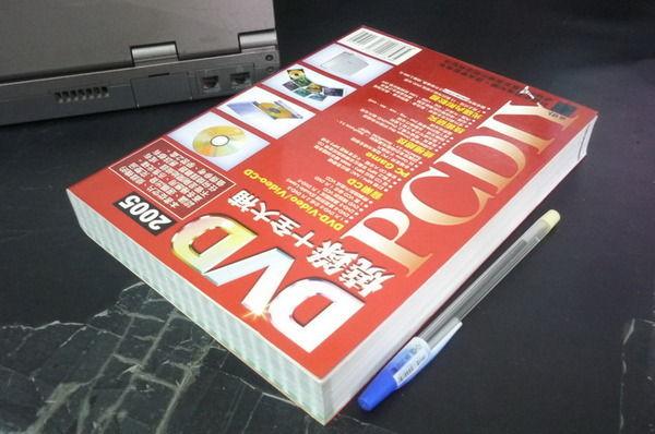 大众cd接线图解法教程