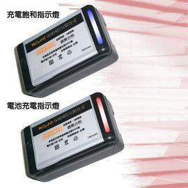 葳爾Wear   HTC Z710E 、無線便利充  隱藏式插頭、USB充電   感動