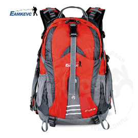 【美國 EAMKEVC】輕量款 25L 專業登山健行背包 自行車背包 水袋背包 休閒旅遊背包 /附防雨背包套 E25 紅