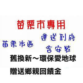 【南苗電器】【國際牌】《PANASONIC》台灣松下232L。雙門。電冰箱《NR-B233T/NRB233T》