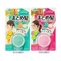 UTENA 新造型固定髮膏(13g)【美麗販售機】