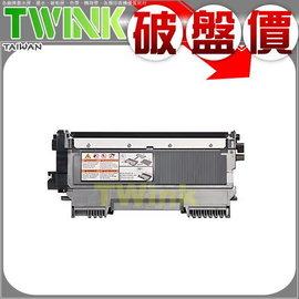 Brother TN~450  TN450 高容量 相容碳粉匣 DCP~7060  HL~