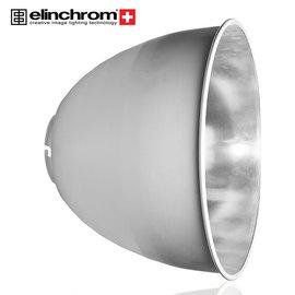 ~攝影家攝影器材~elinchrom 40cm聚光反射罩^(29度^) EL26149創造