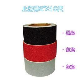 止滑膠帶2英吋X18尺★多種顏色提供選擇★安裝簡易,DIY不求人