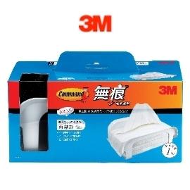 3M 17653 衛生紙收納架 無痕防水收納系列