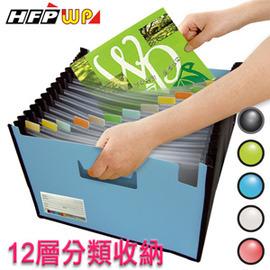 HFPWP F41295~SN 12層車邊分類風琴夾 名片袋^(加厚版^) ^(顏色 出貨