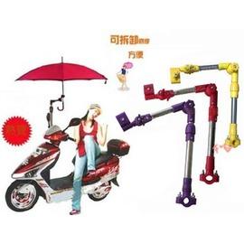 新款~時尚萬能撐傘架360度可旋轉/伸縮自行車傘架~加強款ABS更耐用!!~可用於腳踏車/嬰兒車/輪椅/電動車◇萬能自行車傘架/娃娃車/雨傘架