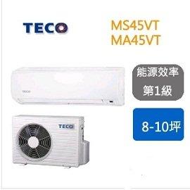 超級商店……TECO東元高能效一對一變頻分離式冷氣MS45VT MA45VT