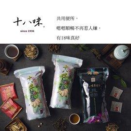 【年轻18岁】纯天然养颜美容圣品十八味茶包买三送一