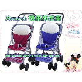 麗嬰兒童玩具館~新款外出輕巧方便monarch專櫃附軟墊之機車椅推車.推車型附輪機車椅