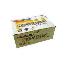 MOTOROLA EX211/WX295/WX265 台製配件盒