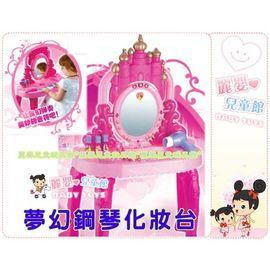 麗嬰兒童玩具館~扮家家酒-長髮公主的夢幻城堡鋼琴魔法化妝台