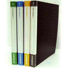 DATABANK 右中強力夾 6入黑色^(611~LY^) 文件夾 零售  價 行號 學校