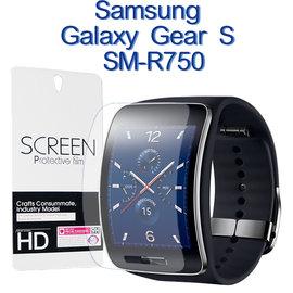 【保護貼】三星 Samsung Galaxy Gear S SM-R750 智慧手錶螢幕保護貼/軟性防爆膜/強化防刮保護膜/2pcs