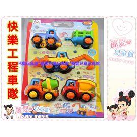 麗嬰兒童玩具館~精緻專櫃款-快樂工程車隊-Q版工程車系列-五入回力小車車