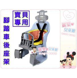 麗嬰兒童玩具館~寶貝專用-親子車/自行車/腳踏車專用.後座兒童安全座椅-塑料豪華型