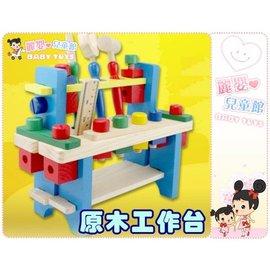 麗嬰兒童玩具館~小男生最愛修理工作桌-精緻木工設計含量尺-組合工具台附螺絲