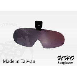 UHO 抗UV400太陽眼鏡片(鏡帽專用款) 台灣製造/黑色