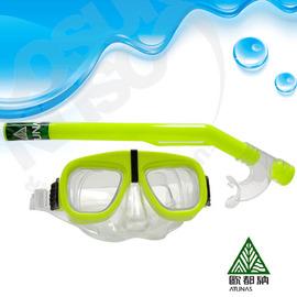 【100% 台灣製 歐都納 Atunas】兒童-蛙鏡呼吸管面鏡組.浮潛,潛水.蛙鏡.泳鏡.水上活動用-螢光黃 M23P+SN06P