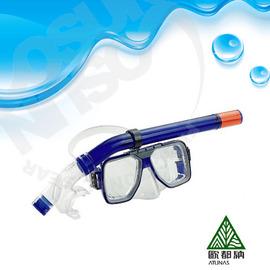 【100% 台灣製 歐都納 Atunas】女款-蛙鏡附呼吸管(整組)-矽膠咬嘴.浮潛面鏡,潛水.蛙鏡.泳鏡.水上活動用(臉型較小適用)-藍 M01P+SN02P