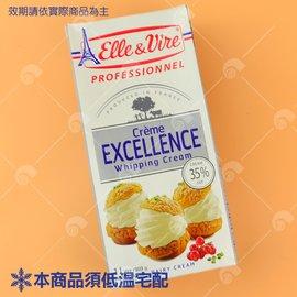 【艾佳】冷凍白鯛魚燒-紅豆100g/個