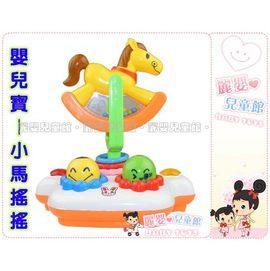 麗嬰兒童玩具館~SUNNY嬰兒寶二代搖搖小木馬樂園.聲光樂園遊戲組