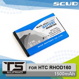 天天網For HTC 多普達T8388/T9199/HTC EVO 4G/EVO Shift 4G/HTC Snap/HTC Imagio RH0D160 飛毛腿電池(013800-05)