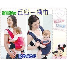 麗嬰兒童玩具館~日本製EIGHTEX桑克瑪為好抗UV抗菌防臭速乾五合一多功能揹巾.