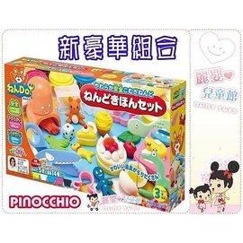 麗嬰兒童玩具館~日本 PINOCCHIO -黏Do! 創意黏土-新豪華組合