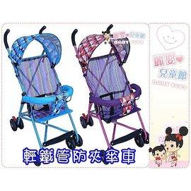 麗嬰兒童玩具館~Mother's Love 鐵管防夾輕便透氣傘車.幾何條紋風進階版
