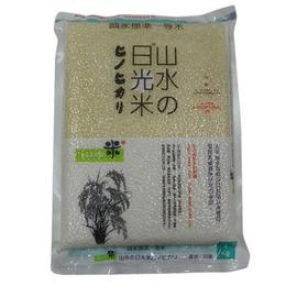 【攏總屋】山水日光米真空包1kg