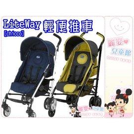 麗嬰兒童玩具館~義大利chicco輕便推車LITEWAY-折合傘車.附多功能置物袋可當揹包使用