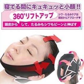 日本酒井法子推薦~3D成型小臉帶~拉提up~瓜子臉塑造器!!