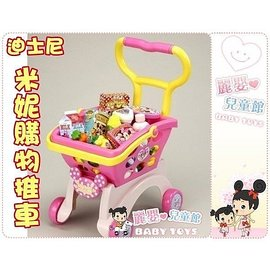 麗嬰兒童玩具館~迪士尼專櫃.米妮超市歡樂購物推車.超大款55CM高