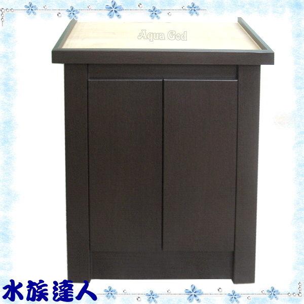 2尺方型鱼缸专用木架/木柜/柜子.铁刀木纹(有防护边)》预订商品