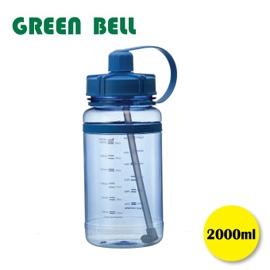 ~Mido House~Green Bell ~止滑彈跳太空彈跳壺(附背帶)~2000ml