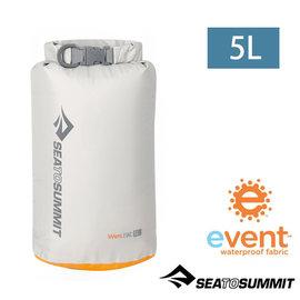 ~Sea To Summit 澳洲~EVAC 輕量防水收納袋 eVent 防水袋 壓縮袋
