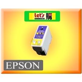 【來去購】免運費 EPSON全新相容墨水匣 T051黑色 適用740/760/800/850/860/1160/1520/1520K 墨水匣 ★歡迎來電洽詢★