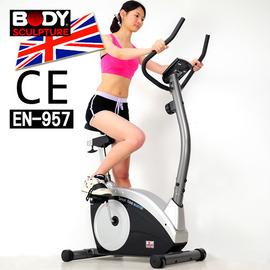 【BODY SCULPTURE】BC-6510D 數位磁控健身車(安規認證)推薦哪裡買C016-6510室內腳踏車.室內健身車另售飛輪健身車直立式健身車推薦)