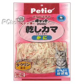 ~ PETIO貓用蟹肉 鱈魚干貝絲特大包~120g~超大份量,讓愛貓吃的過癮