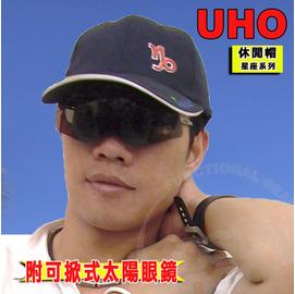 專利UHO 鴨舌帽/星座系列-魔羯(附可掀可拆式太陽眼鏡)超級特惠組合.棒球帽 高爾夫球 登山/黑