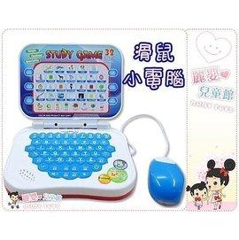 麗嬰兒童玩具館~可愛小動物~中英文雙語學習小電腦學習機~全花色附滑鼠新款
