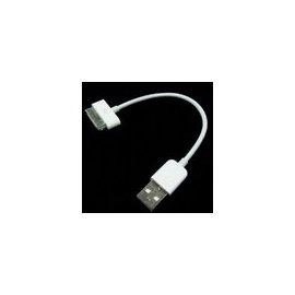 夢想家~ ~ipad iPhone iPod~短線版傳輸線~USB充電線 超短線 數據線