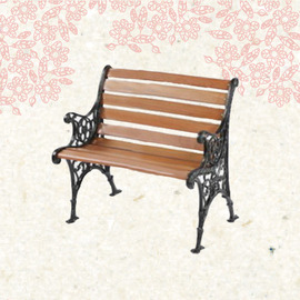 傳統單人椅 P020-625 (公園椅.戶外椅.等候椅.庭院休閒椅.庭院傢俱.便宜)