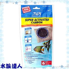 【水族達人】魚博士API《高強效活性碳素.260g(袋裝)》適合淡、海水或珊瑚缸