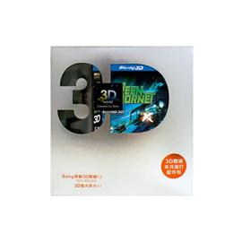 【新力//索尼】《SONY》◆BRAVIA 3D 配件盒◆ 青蜂俠《FY113D》